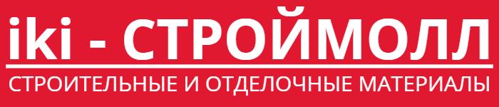iki -  СТРОЙМОЛЛ